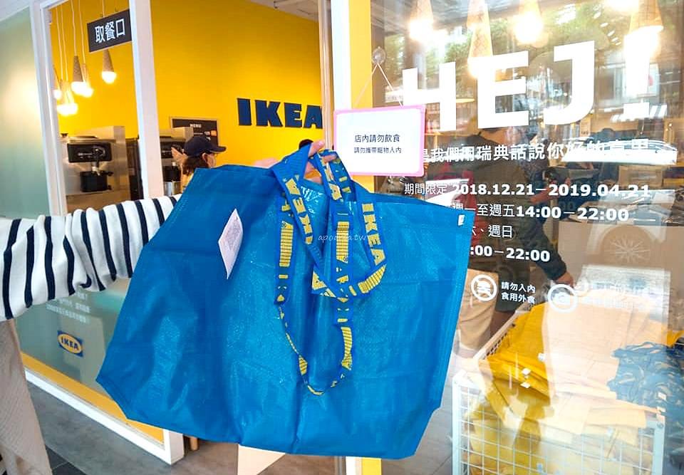 20190402224244 52 - IKEA百元商店營業最後一週 精選商品最低10元有找 價格下殺5折起 優惠只到4/21 台中逢甲夜市