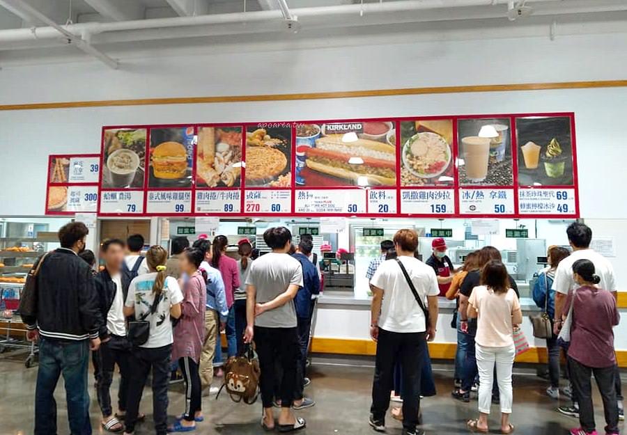 20190408230214 34 - 好市多美食區免會員輕鬆買 飲料20元自助暢飲 最愛凱薩雞肉沙拉