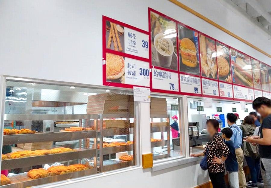 20190408230220 26 - 好市多美食區免會員輕鬆買 飲料20元自助暢飲 最愛凱薩雞肉沙拉