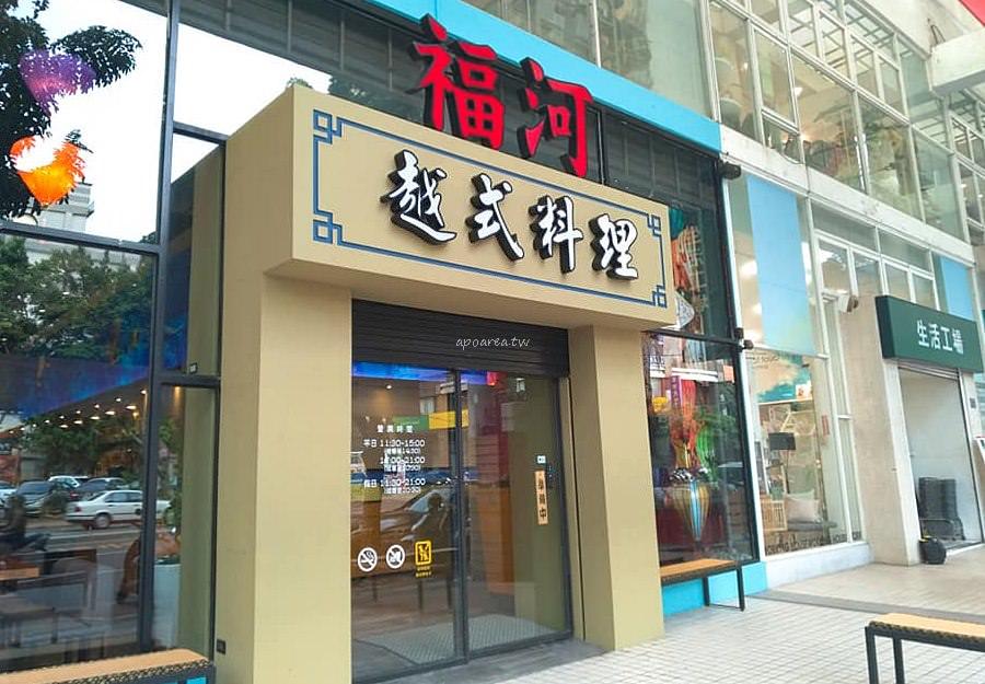 20190409172911 45 - 福河越式料理|崇德路新餐廳即將開幕 生活工場旁水舞饌對面 崇德北平路口