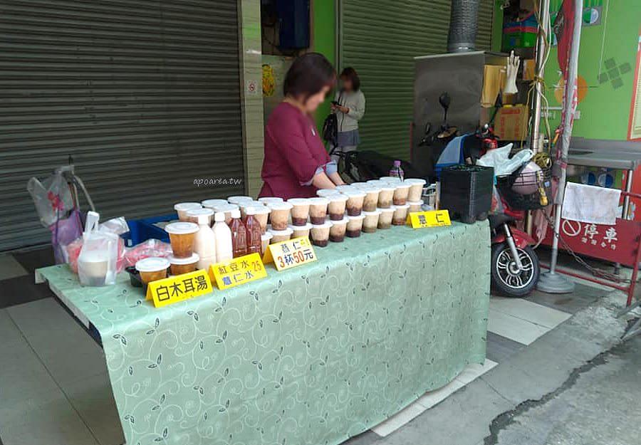 20190422164149 3 - 民意劉媽媽薏仁粥 一中商圈20元早餐 還有木耳湯 紅豆水 薏仁水
