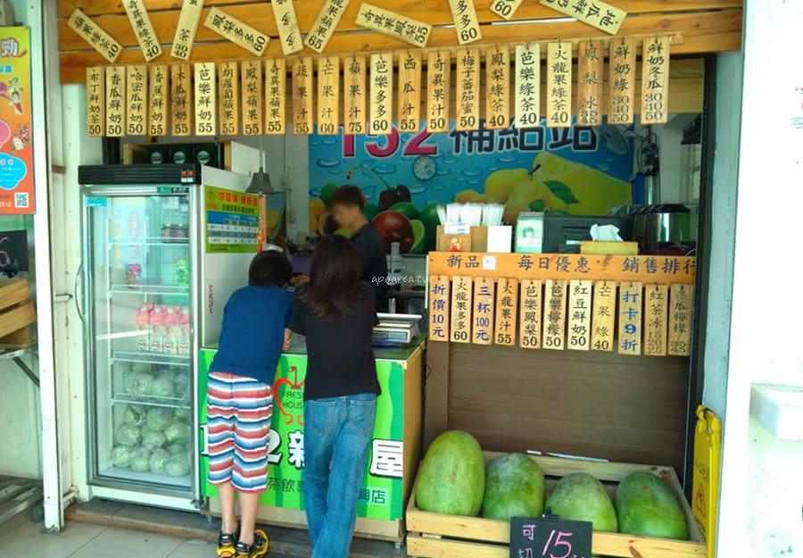 20190515152653 16 - 152新鮮屋|現打果汁專賣店 消暑解渴古早味紅茶 也可順便買水果