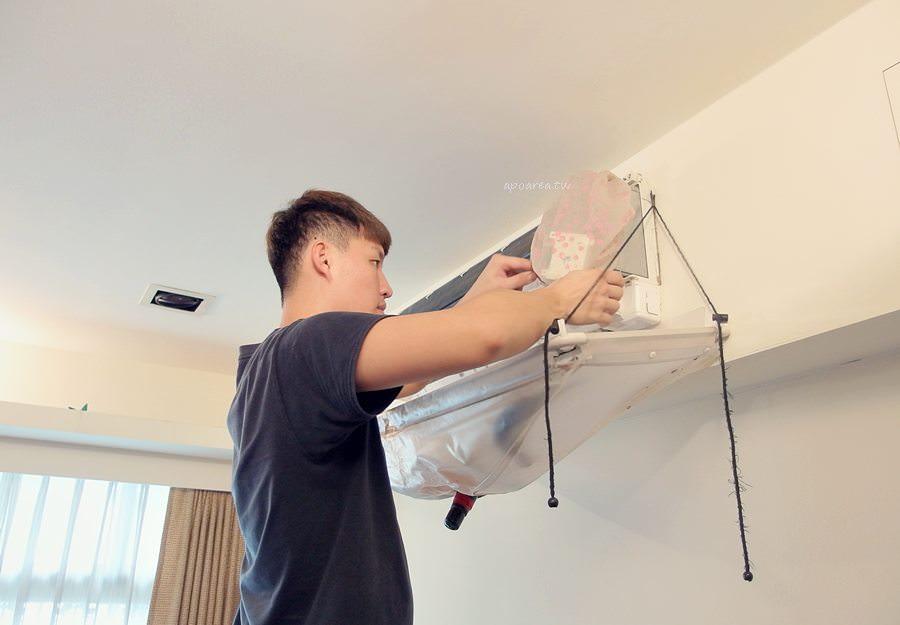20190522233051 52 - 熱血採訪|洗樂優(洗了唷)清洗家|只洗濾網是不夠的 小心冷氣變黴氣 冷氣機專業到府清潔 台中洗冷氣推薦