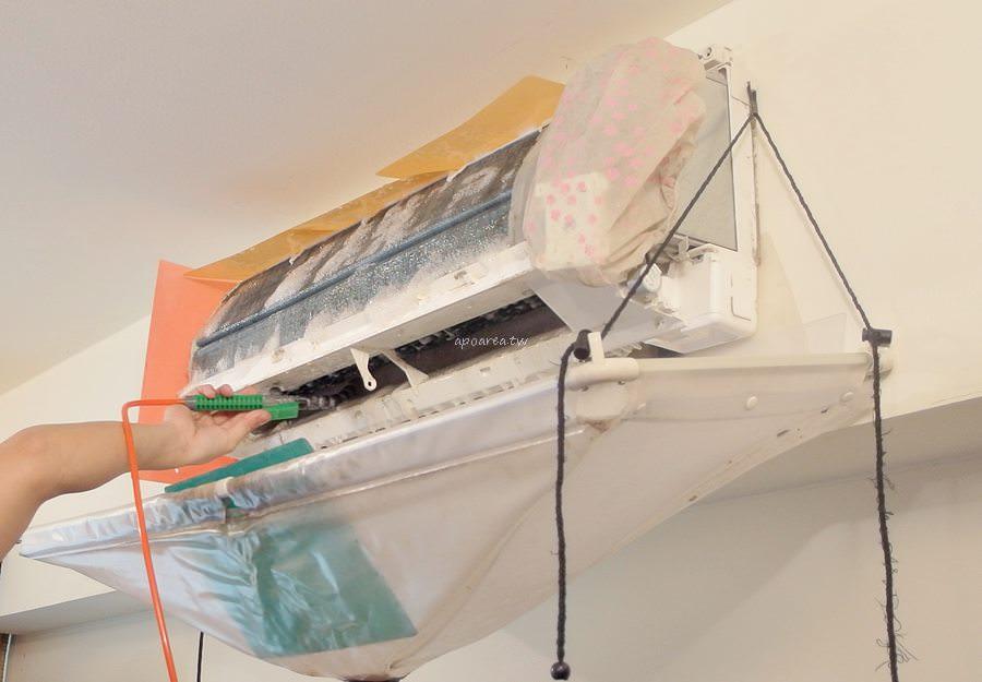 20190522233414 32 - 熱血採訪|洗樂優(洗了唷)清洗家|只洗濾網是不夠的 小心冷氣變黴氣 冷氣機專業到府清潔 台中洗冷氣推薦