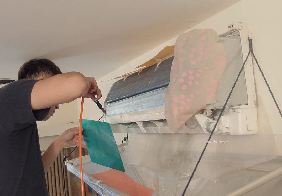 20190522233945 86 - 熱血採訪|洗樂優(洗了唷)清洗家|只洗濾網是不夠的 小心冷氣變黴氣 冷氣機專業到府清潔 台中洗冷氣推薦