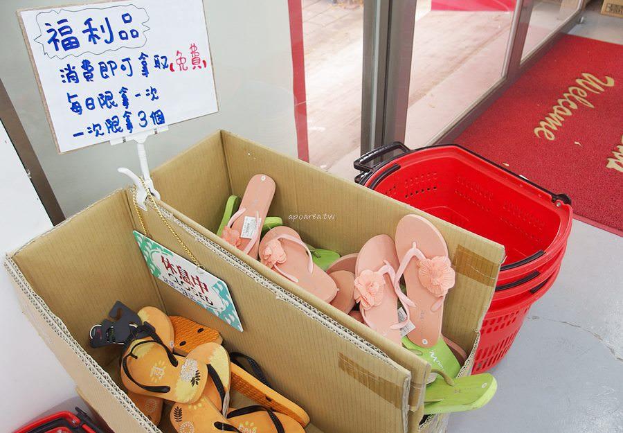 20190623000259 4 - 熱血採訪│台中期間限定戲水遊戲區來囉,一旁還有襪寶批發,襪子只要9元起