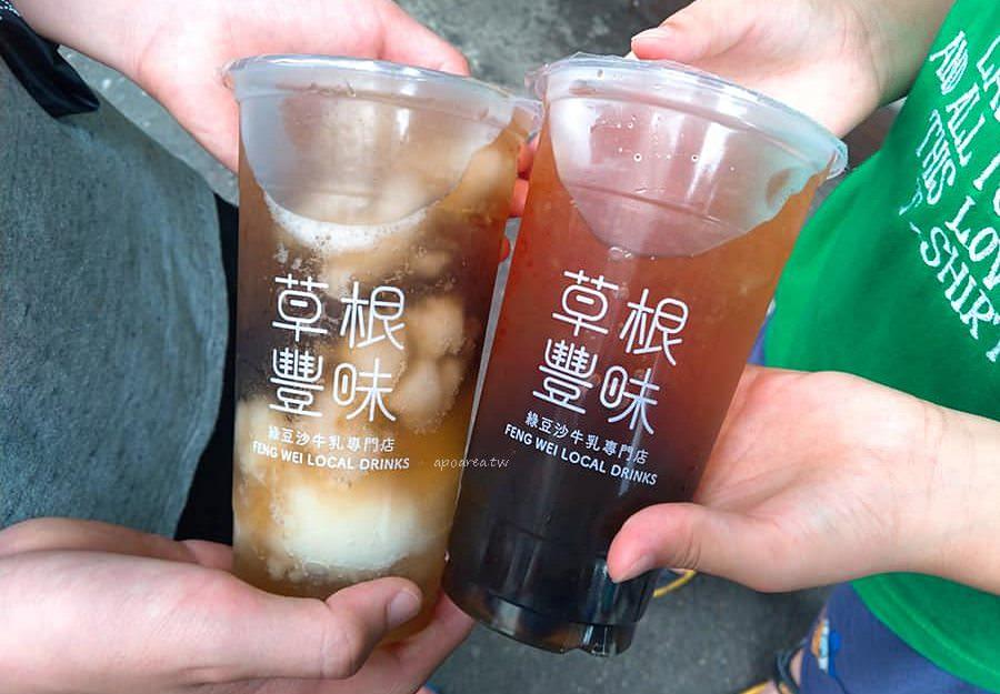 20190625135542 32 - 草根豐味綠豆沙牛奶專門店|20元起古早味茶飲 紅茶 冬瓜茶 楊桃汁等消暑涼飲