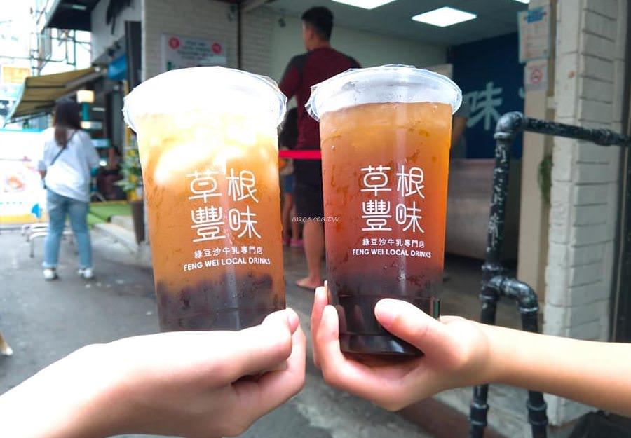 20190625135547 9 - 草根豐味綠豆沙牛奶專門店|20元起古早味茶飲 紅茶 冬瓜茶 楊桃汁等消暑涼飲