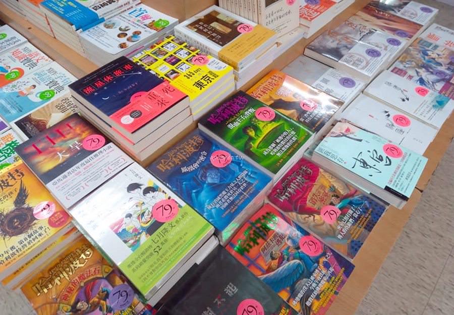 20190625142632 11 - 豐原最後書局九月底熄燈 開學季暨結束營業回饋特賣 再見了 跟著我們一起長大的三民書局