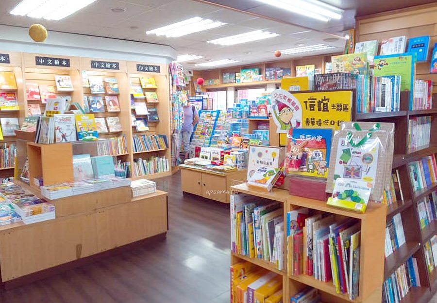 20190630001138 32 - 豐原最後書局九月底熄燈 開學季暨結束營業回饋特賣 再見了 跟著我們一起長大的三民書局