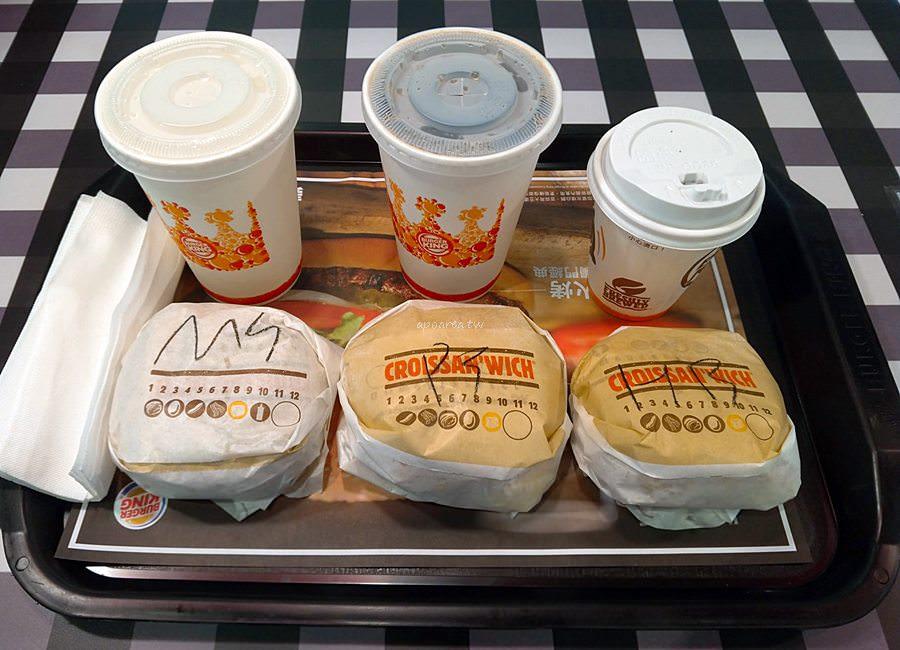 20190804130348 36 - 漢堡王超省早安餐|起司蛋堡35元起 +10元有美式咖啡或小杯冷飲 平價速食早餐新選擇