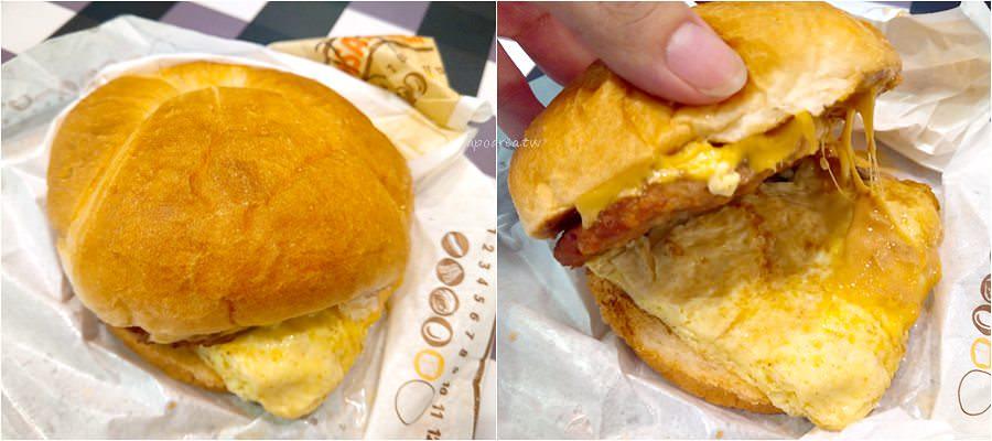 20190804130424 97 - 漢堡王超省早安餐|起司蛋堡35元起 +10元有美式咖啡或小杯冷飲 平價速食早餐新選擇
