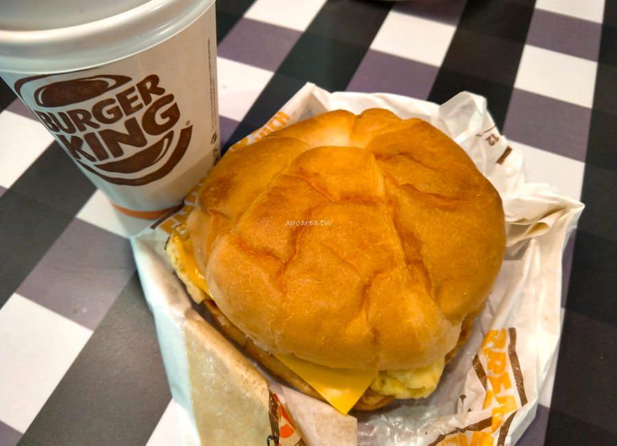 20190804130439 4 - 漢堡王超省早安餐|起司蛋堡35元起 +10元有美式咖啡或小杯冷飲 平價速食早餐新選擇