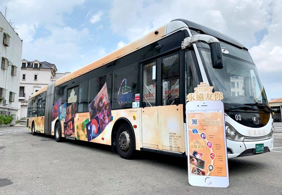 20190818093119 100 - 全國首輛迪士尼主題彩繪雙節公車在台中 8/24還有拍照打卡快閃活動