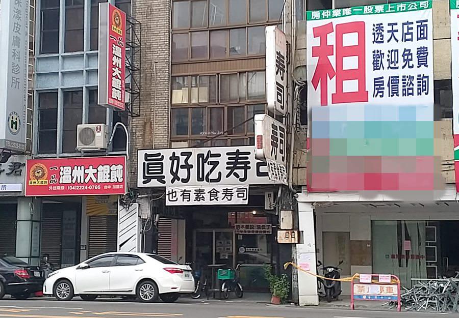 20190912173608 9 - 真好吃壽司|19年沒漲價 超過20年的傳統壽司老店 台中車站週邊美食