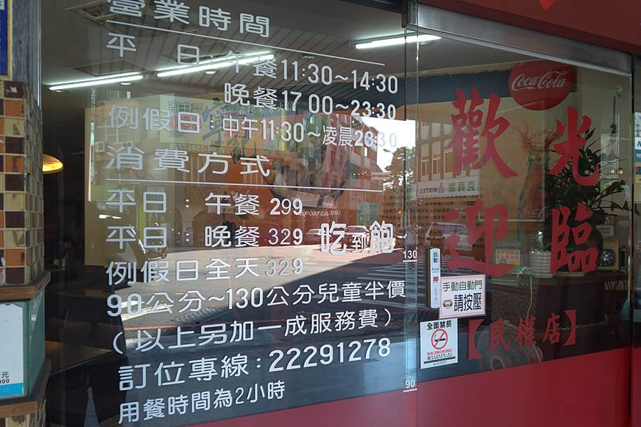 20191122194226 47 - 寧記麻辣火鍋 平午299元吃到飽 現切肉品豐富鮮蔬及海鮮 明治冰淇淋 甜點飲料無限暢飲 限時兩小時