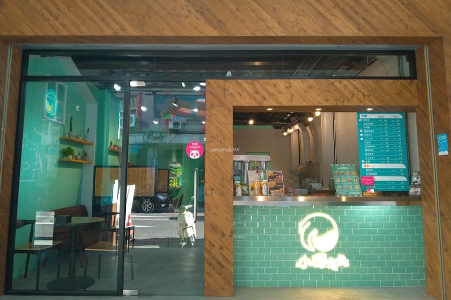 20200106084234 89 - 小澤宅宅|附舒適座位的手搖飲料店,有炸物小點,還有桌遊可以玩。中區美食,台中市府店。