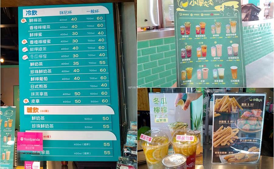 20200106084302 7 - 小澤宅宅|附舒適座位的手搖飲料店,有炸物小點,還有桌遊可以玩。中區美食,台中市府店。