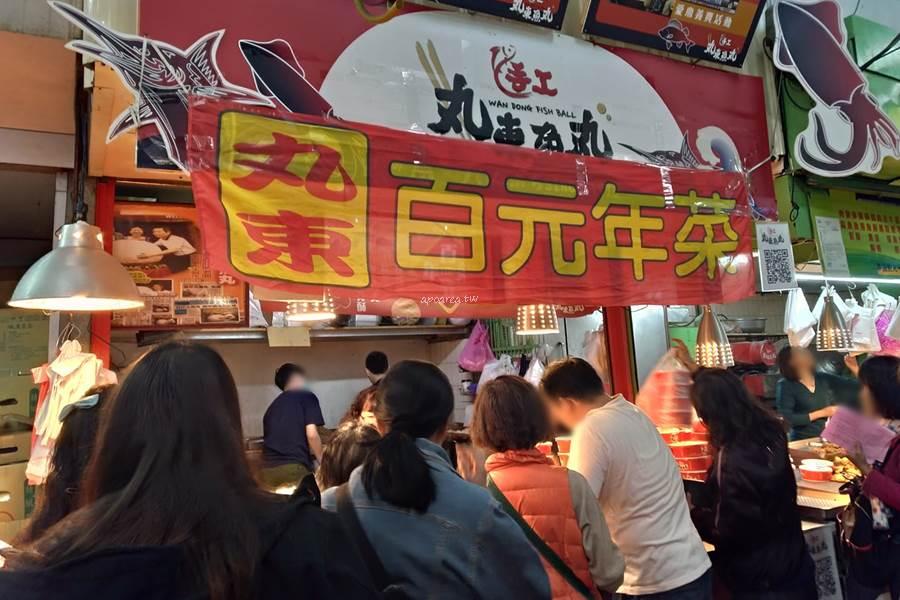 20200117150701 97 - 台中百元年菜在這裡,紅燒獅子頭、白菜滷、麻油米糕等只要100元,年菜組合十道菜色1350元