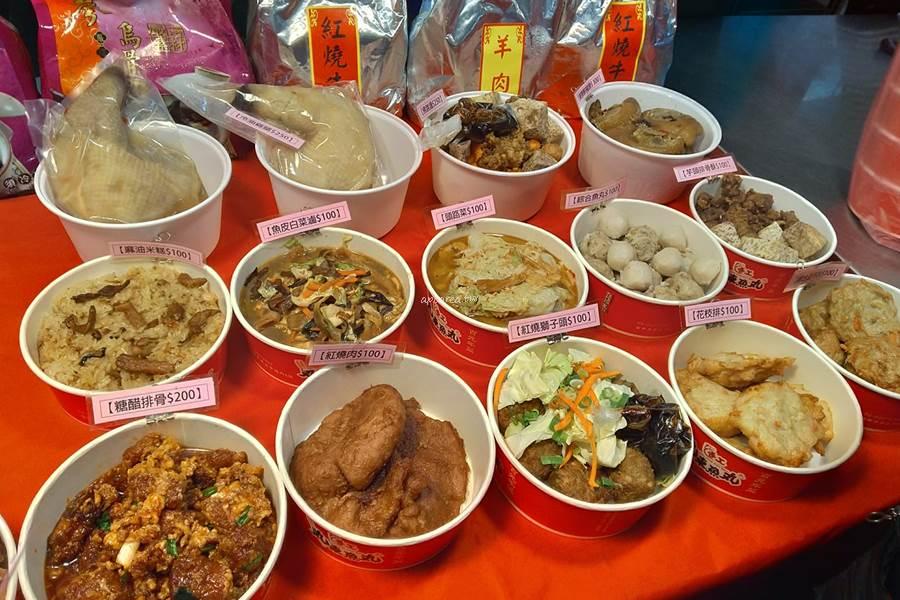 20200118080429 95 - 台中百元年菜在這裡,紅燒獅子頭、白菜滷、麻油米糕等只要100元,年菜組合十道菜色1350元