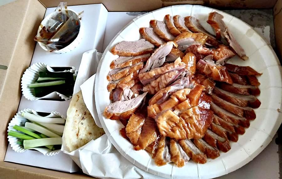20200213132331 2 - 小鴨片|超夯一鴨多吃排隊烤鴨,酥香脆口鹽酥鴨好吃涮嘴,還有刈包、捲餅和鍋餅,台中人氣烤鴨店