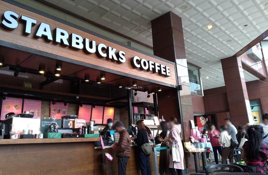 20200306161306 2 - 星巴克22週年慶購物派對,滿額贈買一送一咖啡優惠,全品項85折優惠只有兩天