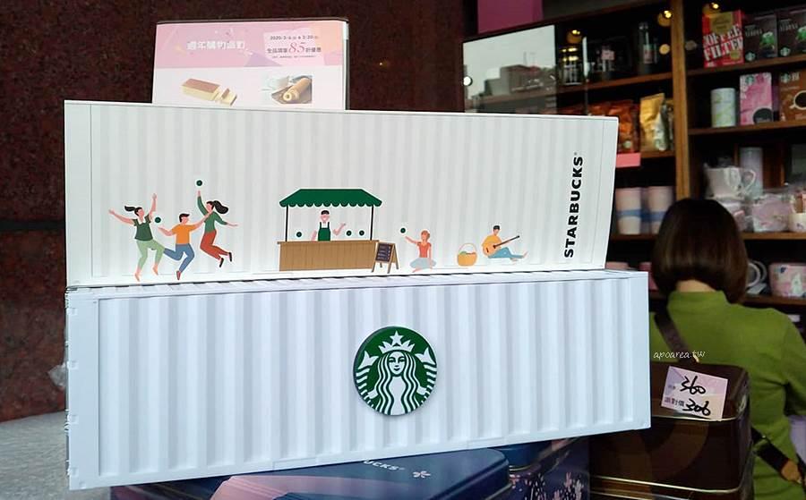 20200306161541 83 - 星巴克22週年慶購物派對,滿額贈買一送一咖啡優惠,全品項85折優惠只有兩天