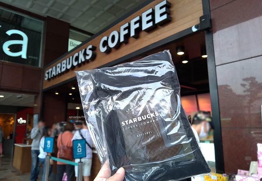 20200306161546 58 - 星巴克22週年慶購物派對,滿額贈買一送一咖啡優惠,全品項85折優惠只有兩天