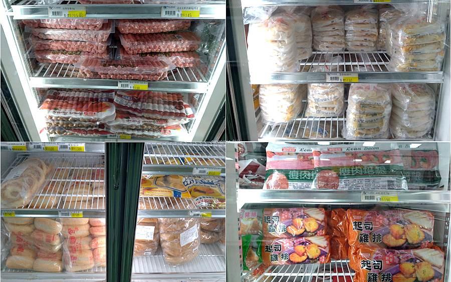 20200324212108 62 - 裕軒食品|崇德路旁台版好市多,免會員,家庭號冷凍蔬菜肉品、薯條、雞塊、調味料等,北屯烘焙食品材料行