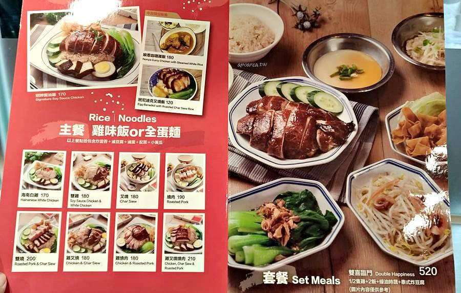 20200325094910 20 - 海記醬油雞飯|新加坡60年歷史老店,醬油雞燒肉飯香鹹美味,免費雞骨湯,中友百貨美食街新店