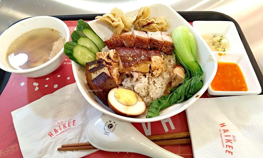 20200325094952 86 - 海記醬油雞飯|新加坡60年歷史老店,醬油雞燒肉飯香鹹美味,免費雞骨湯,中友百貨美食街新店
