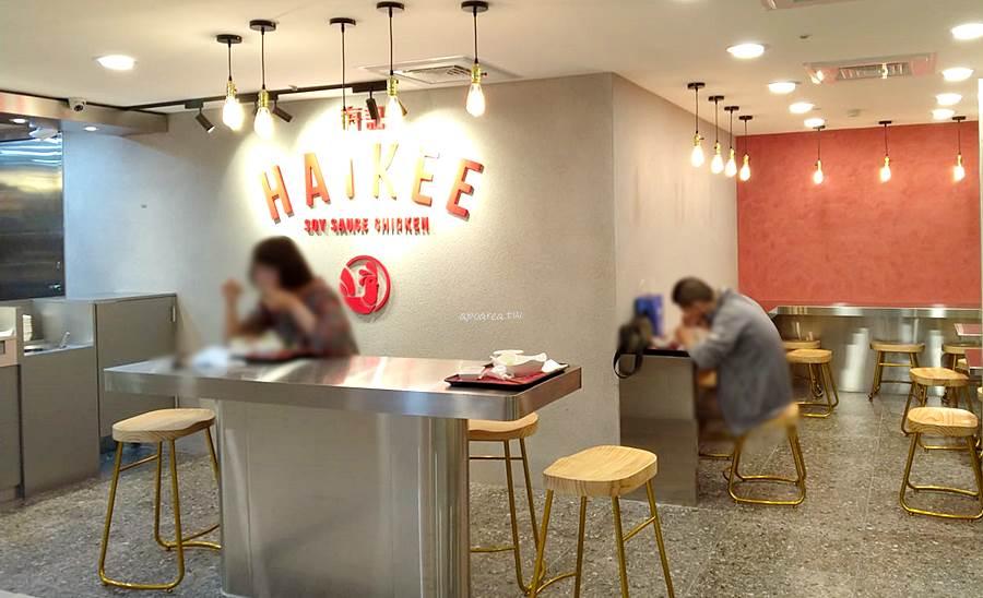 20200325095020 37 - 海記醬油雞飯|新加坡60年歷史老店,醬油雞燒肉飯香鹹美味,免費雞骨湯,中友百貨美食街新店