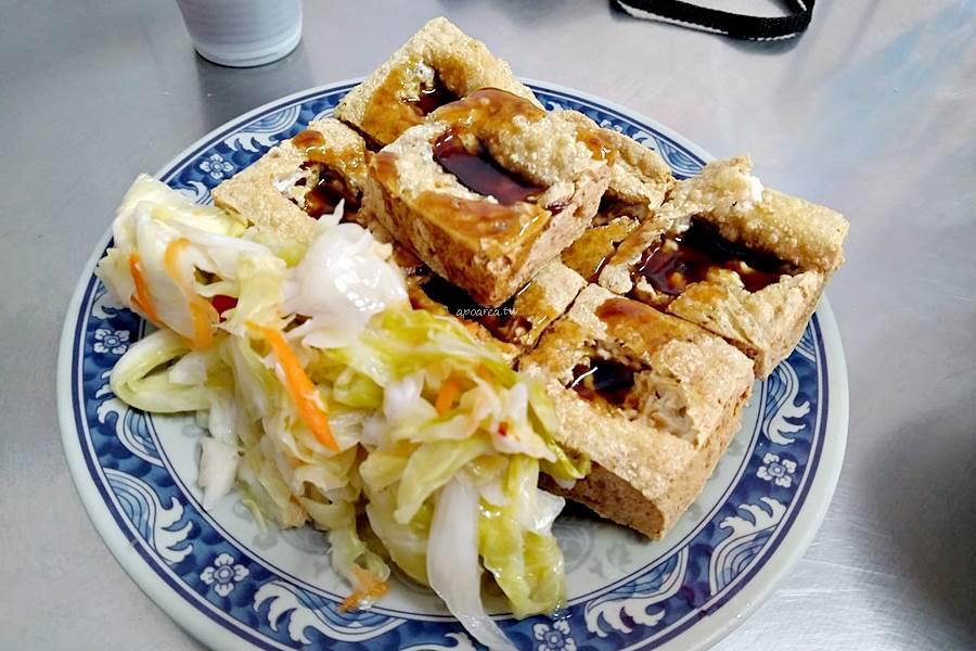 20200330081207 43 - 台中人氣臭豆腐,內用紅茶、湯品免費喝,平日兩點開賣,酥嫩燙口辣醬好搭,瑞穗臭豆腐