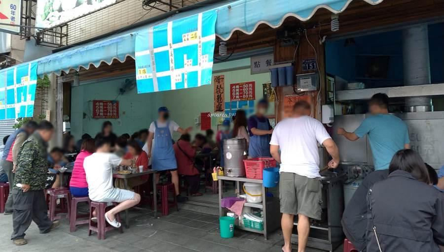 20200330081242 99 - 台中人氣臭豆腐,內用紅茶、湯品免費喝,平日兩點開賣,酥嫩燙口辣醬好搭,瑞穗臭豆腐