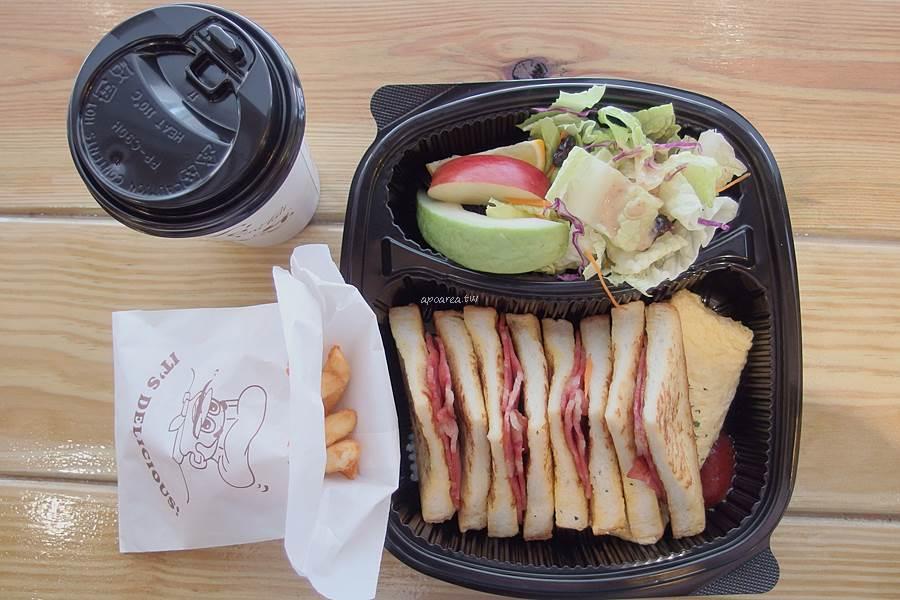 20200401130545 45 - 熱血採訪│台中人氣早午餐外帶69元起,多國料理大份量餐點,就在歐娜斯Honest早午餐