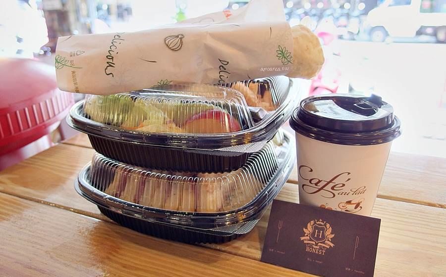20200401130609 52 - 熱血採訪│台中人氣早午餐外帶69元起,多國料理大份量餐點,就在歐娜斯Honest早午餐