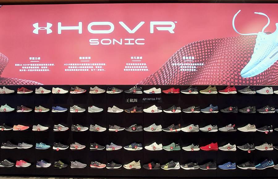 20200511094029 29 - 熱血採訪│UA夏季特賣會,夏天來了趕快動起來!超多運動服飾鞋款每週一物1折起
