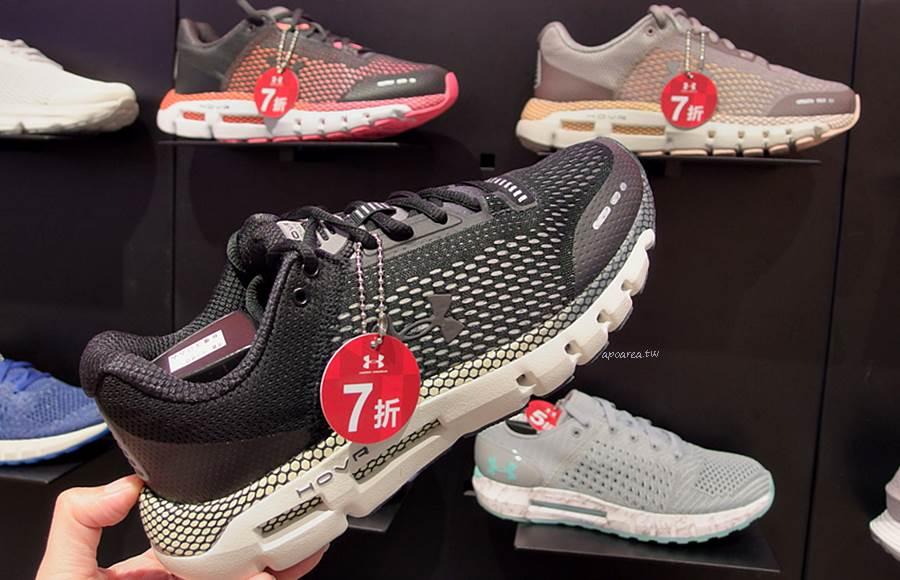20200511094109 68 - 熱血採訪│UA夏季特賣會,夏天來了趕快動起來!超多運動服飾鞋款每週一物1折起