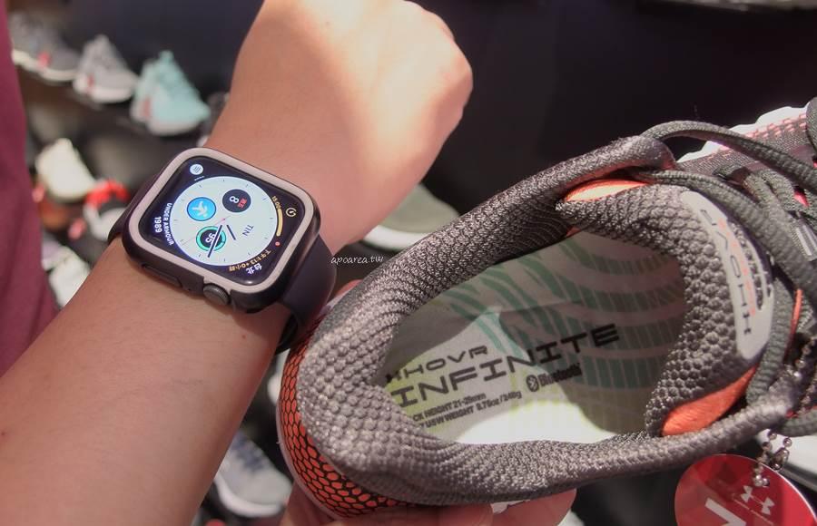 20200511094116 64 - 熱血採訪│UA夏季特賣會,夏天來了趕快動起來!超多運動服飾鞋款每週一物1折起