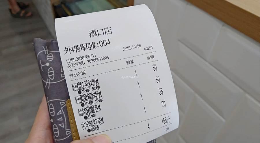 20200511122143 26 - 台南人氣古早味粉圓飲料店來台中!每日限量黑糖珍珠手搖飲,20元起古早味紅茶、仙楂鐵觀音、鮮奶茶等