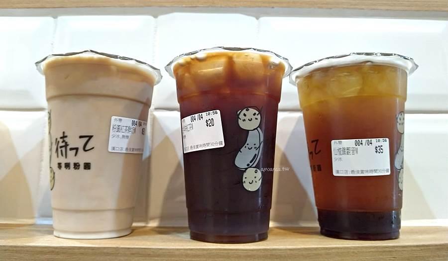 20200511122149 59 - 台南人氣古早味粉圓飲料店來台中!每日限量黑糖珍珠手搖飲,20元起古早味紅茶、仙楂鐵觀音、鮮奶茶等