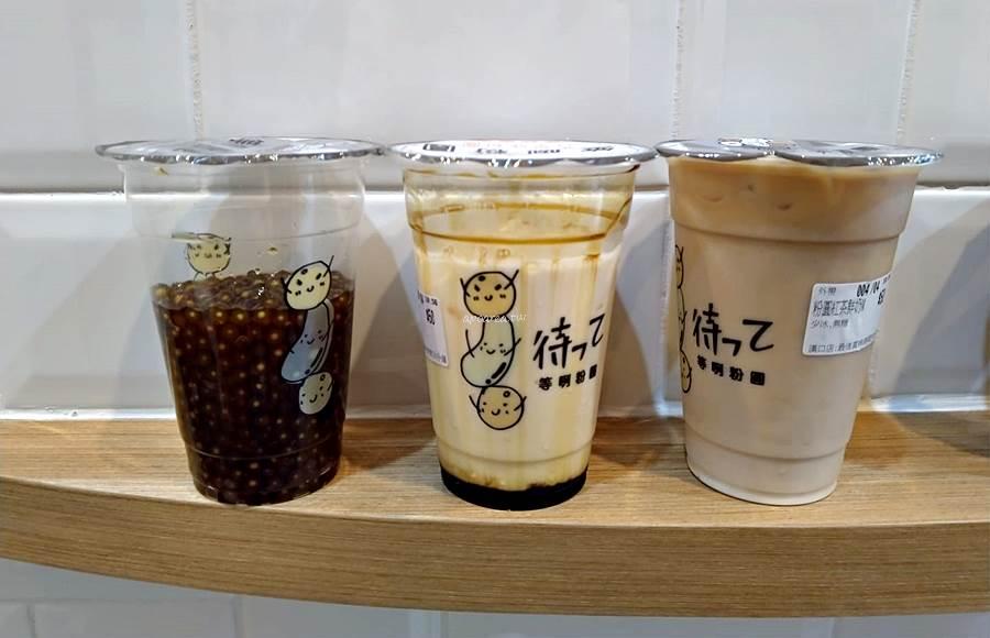 20200511122153 93 - 台南人氣古早味粉圓飲料店來台中!每日限量黑糖珍珠手搖飲,20元起古早味紅茶、仙楂鐵觀音、鮮奶茶等