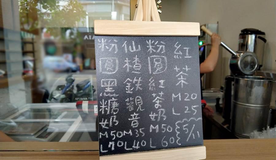20200511122158 39 - 台南人氣古早味粉圓飲料店來台中!每日限量黑糖珍珠手搖飲,20元起古早味紅茶、仙楂鐵觀音、鮮奶茶等