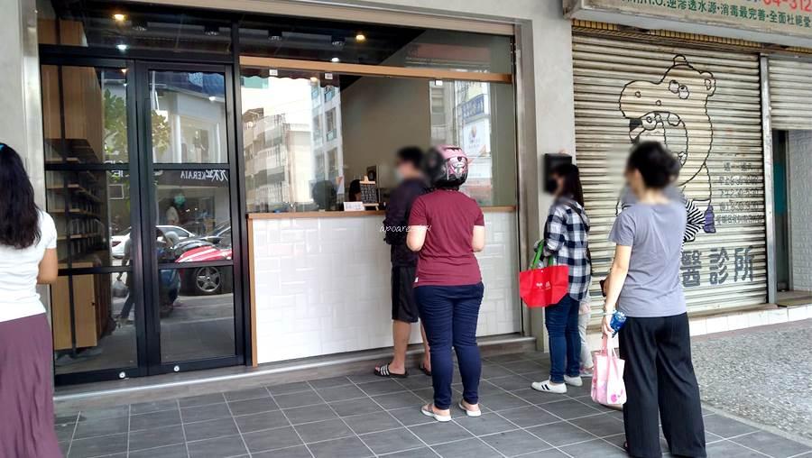 20200511122207 72 - 台南人氣古早味粉圓飲料店來台中!每日限量黑糖珍珠手搖飲,20元起古早味紅茶、仙楂鐵觀音、鮮奶茶等