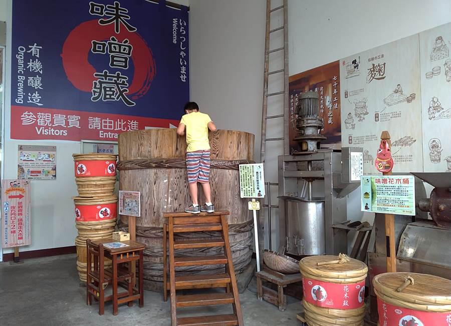 20200609133426 4 - 台灣味噌釀造文化館|台中親子室內景點,免費參觀購物,另有味噌、醬油、飯糰DIY及導覽活動