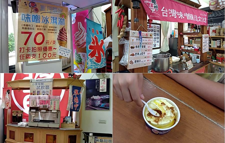 20200609133508 12 - 台灣味噌釀造文化館|台中親子室內景點,免費參觀購物,另有味噌、醬油、飯糰DIY及導覽活動