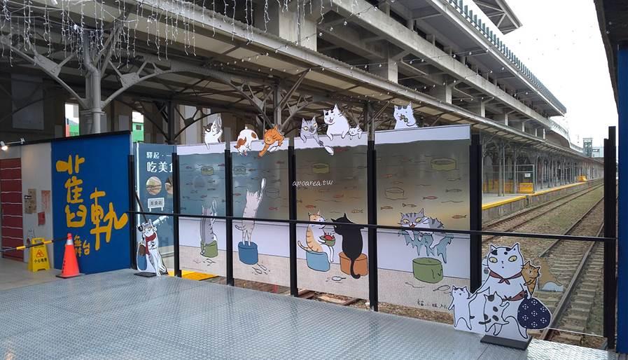 20201204171826 23 - 台中火車站鐵鹿大街12/6開幕慶,鐵道躲貓貓 X 貓小姐Ms.Cat插畫特展,快來找貓玩一起過聖誕