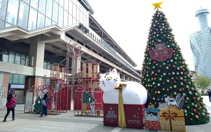 20201204172331 62 - 台中火車站鐵鹿大街12/6開幕慶,鐵道躲貓貓 X 貓小姐Ms.Cat插畫特展,快來找貓玩一起過聖誕