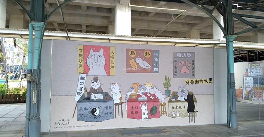 20201204172836 36 - 台中火車站鐵鹿大街12/6開幕慶,鐵道躲貓貓 X 貓小姐Ms.Cat插畫特展,快來找貓玩一起過聖誕