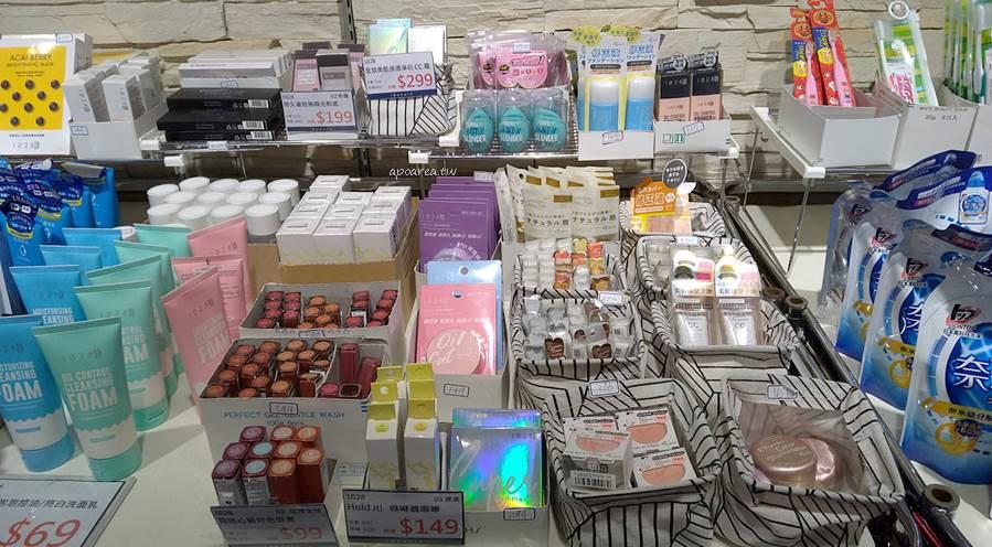 20201230194024 11 - 只到一月底!一中日系開架品牌特賣會,還有價格超低的即期品可以挑